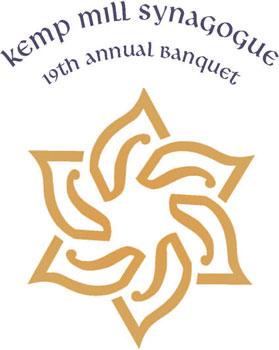 Kemp Mill Synagogue